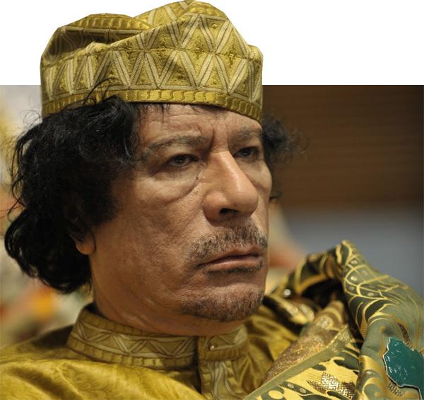 donald trump gaddafi tent. tent everywhere he goes.