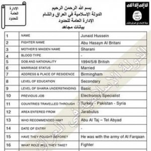Isis Registration Forms img01